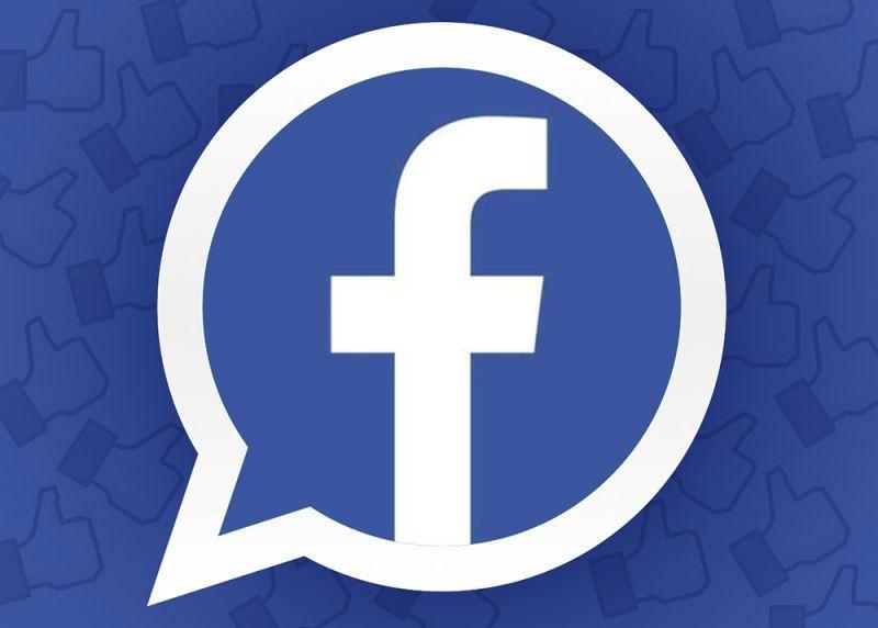 Que és Facebook